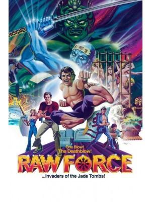 Força Cruel - 1982