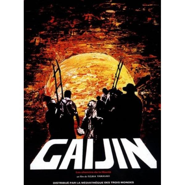 Gaijin - Os Caminhos da Liberdade - 1980