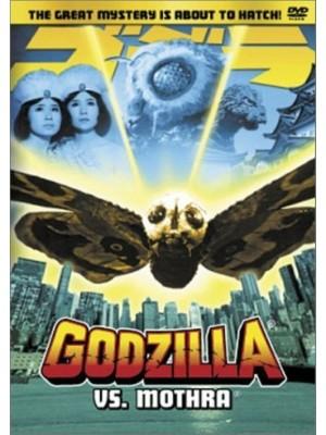Godzilla Contra a Ilha Sagrada | Godzilla vs Mothra - 1964