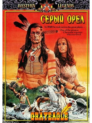 Grayeagle: Um Bravo Cheyenne | Na Trilha dos Cheyennes | Águia Cinzenta - 1977