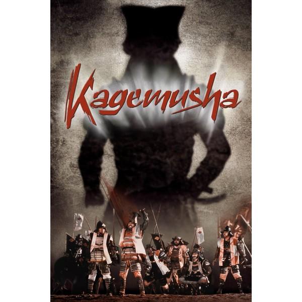 Kagemusha, a Sombra de um Samurai - 1980