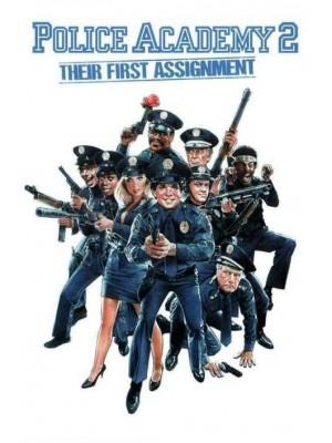 Loucademia de Polícia 2 - Primeira Missão - 1985