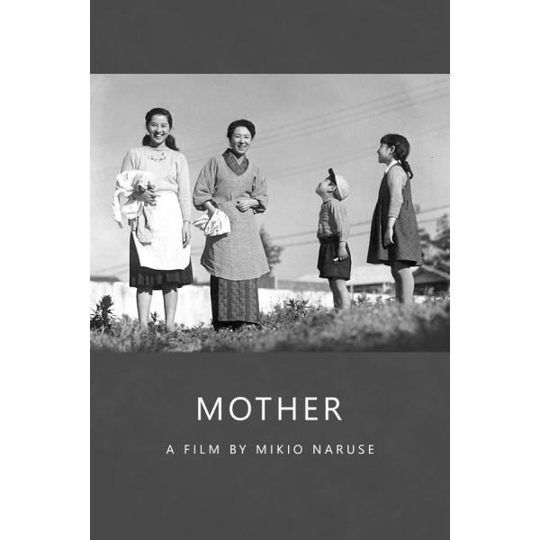 Mamãe | A Mãe - 1952