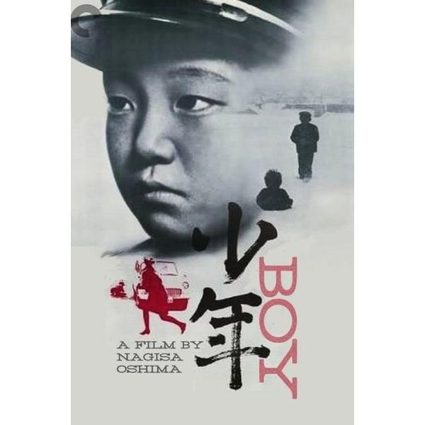 O Garoto Toshio | O Menino - 1969