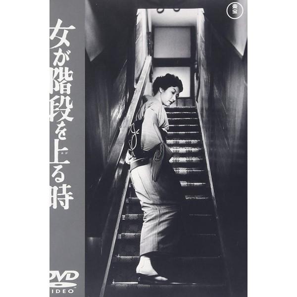 Quando a Mulher Sobe a Escada | Quando Uma Mulher ...