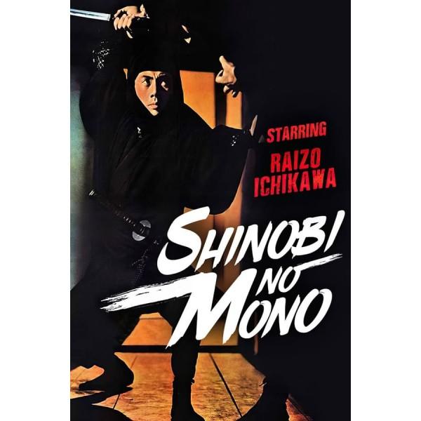 Shinobi No Mono 1: Os Ninjas - 1962