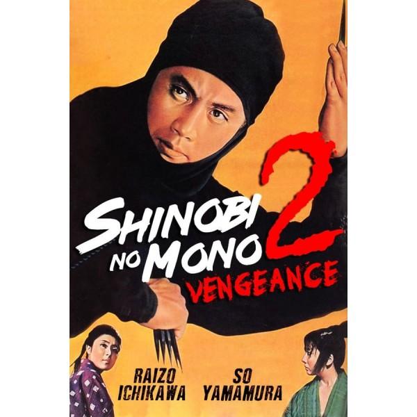 Shinobi no Mono 2: Vingança - 1963