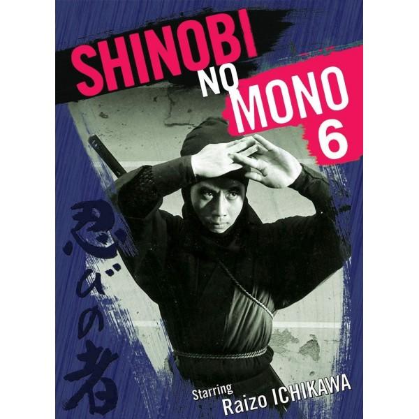 Shinobi no Mono 6: O Último Espião Iga - 1965