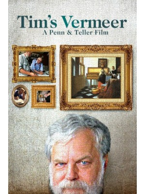Tim's Vermeer  - 2013