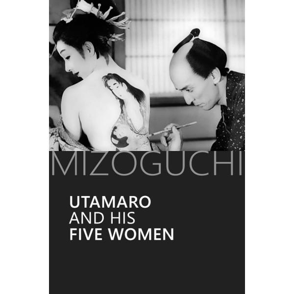 Utamaro e Suas Cinco Mulheres - 1946